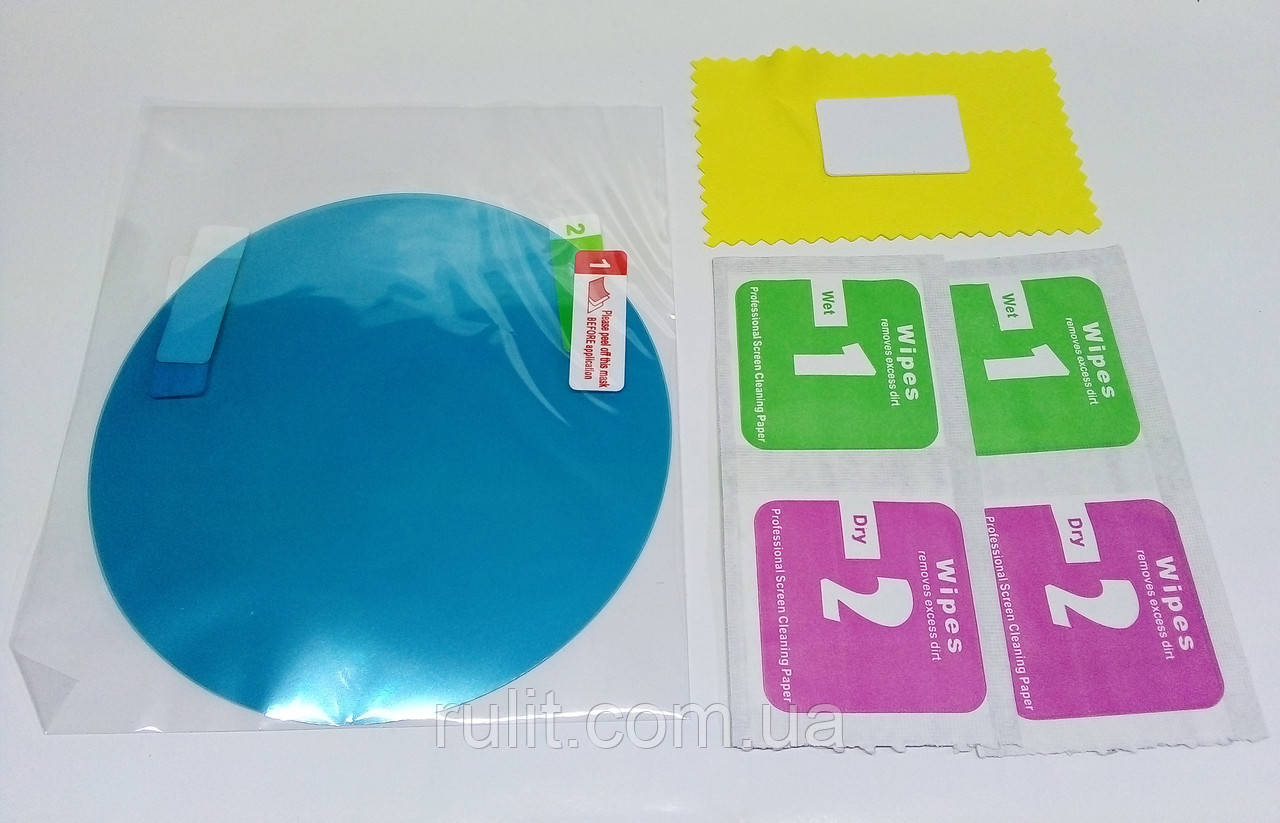 Антидождь защитная нано пленка для зеркал авто на стекла Ø95мм (пара)