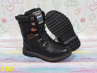 3362dde20105 Ботинки коламбия в Украине. Сравнить цены, купить потребительские ...