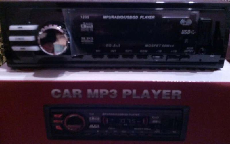 Автомагнитола MP3 1235
