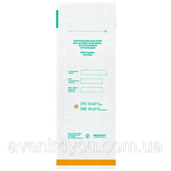 Пакеты для паровой, воздушной стерилизации Бумажные 100х200 БЕЛЫЕ (100шт/уп)