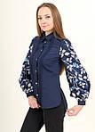 Женская вышитая рубашка в современном стиле, фото 3