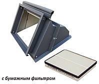 Адаптер салонного фильтра для Ваз 2108, 2109, 21099, 2113, 2114, 2115 с бумажным фильтром