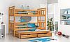 Кровать детская деревянная двуспальная Джосси с дополнительным выдвижным спальным местом