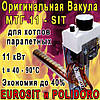 Газогорелочное устройство для парапетных котлов Вакула-11, EUROSIT, 40-90⁰C, экономия газа до 40%