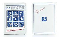 Кожаная обложка на паспорт StVeles Чемпион