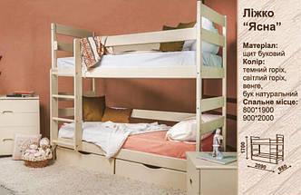 Кровать двухъярусная Ясна, фото 3