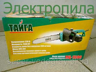 Электропила Тайга ПЦ-1500, ПЦ-2200