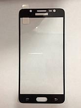 Защитное стекло Samsung J510 2.5D Black