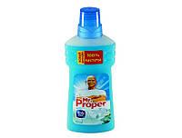 Средство моющее для пола 500мл Mr.Proper «Горный родник» 05279