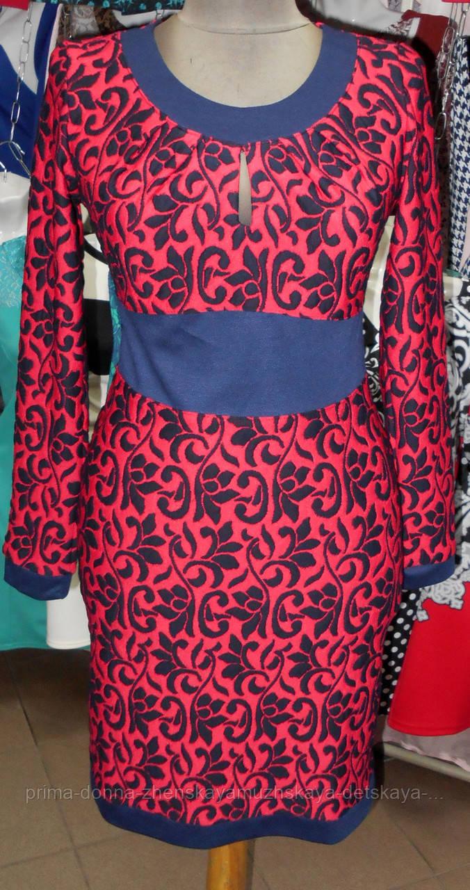 """Платье женское стильное  - """"Prima-donna"""" Женская,мужская ,детская одежда. в Николаеве"""