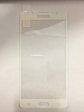 Защитное стекло Samsung J5 J510 2016 White