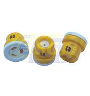 Распылитель садовый (керамический) APS 02C - желтый | Agroplast APS80R02C, фото 1