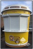 Жолтый киоск-стакан с белой крышей МАФ Высокий