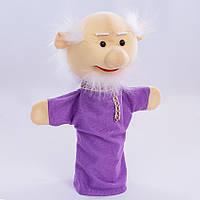 Дедка. Кукольный театр