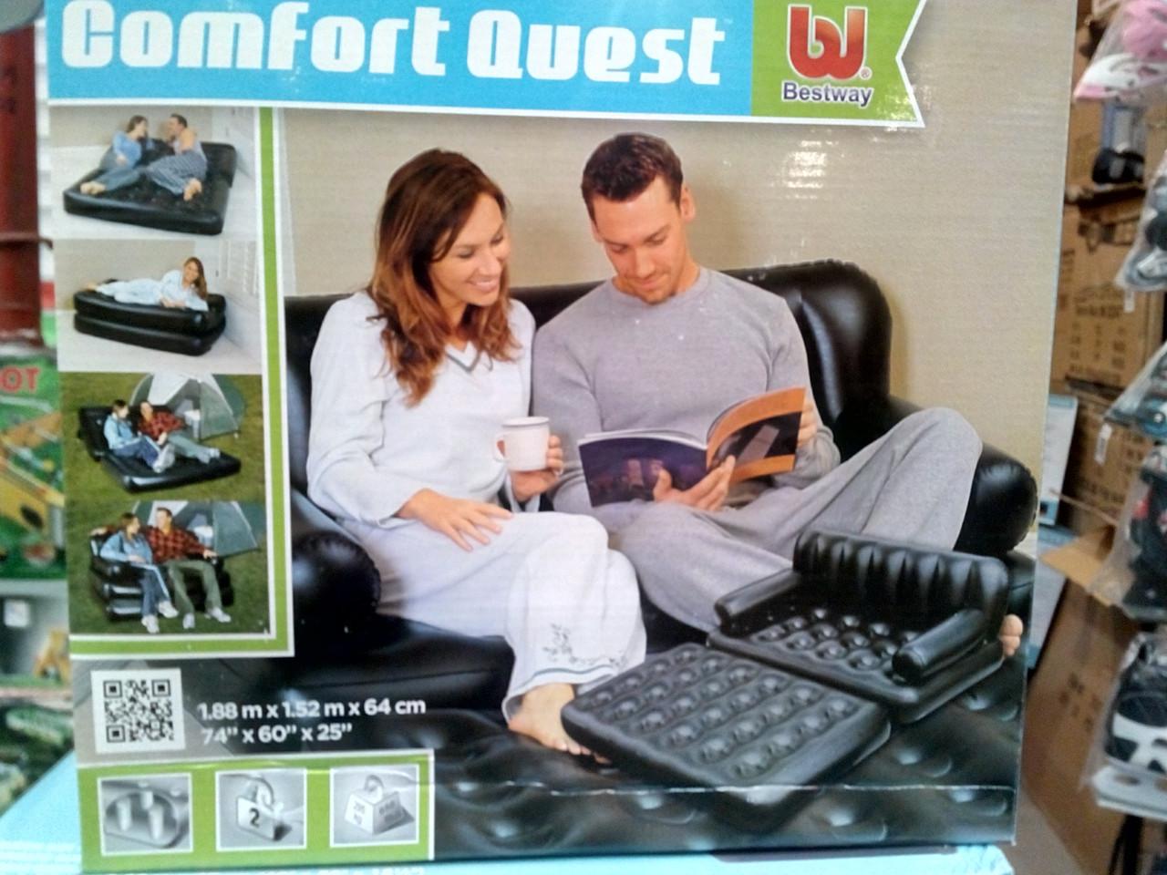 Надувной диван-трансформер 5 в 1 Bestway 75038 (188 х 152 х 64 см.) + насос 220В