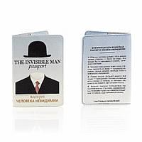 Кожаная обложка на паспорт StVeles человека Невидимки , фото 1