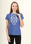 Молодежная современная вышитая футболка женская, фото 2