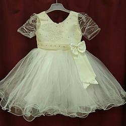 Белое (молочное) платье детское, нарядное, пышное. 2-3года