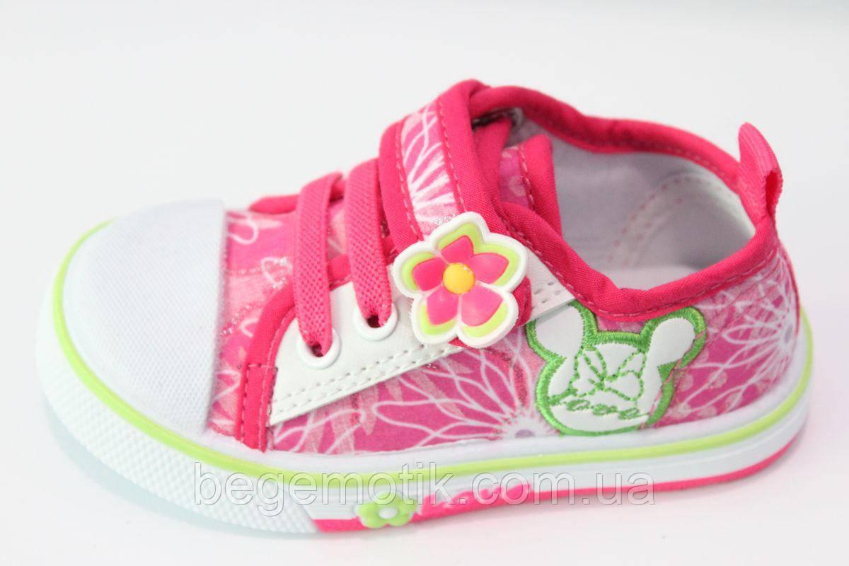 d56e535f Кеды детские для девочек размер 20 - Бегемотик - детские товары, одежда,  обувь в