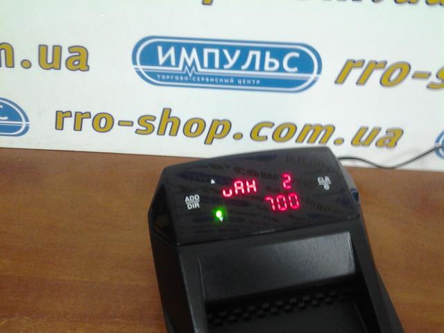 детектор валют PRO Moniron Dec Multi 2 Black