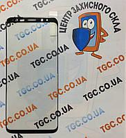 Защитное стекло 6D FULL GLUE SAMSUNG G950 Galaxy S8