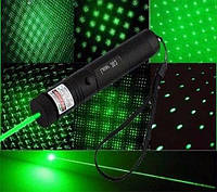 Мощная лазерная указка Green Laser 303 зеленая
