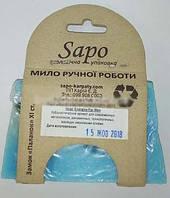 SAPO Мыло натуральное парфюмированное Hugo Energise For Men, 90г, SAPO