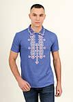 Мужская футболка полос вышитым серым орнаментом, фото 3