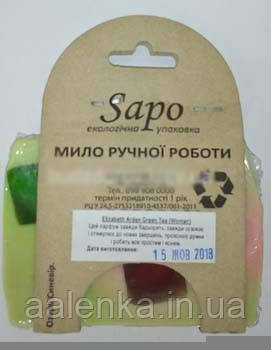 SAPO Мыло натуральное парфюмированное Elizabeth Arden Green Tea (Woman), 90г, SAPO