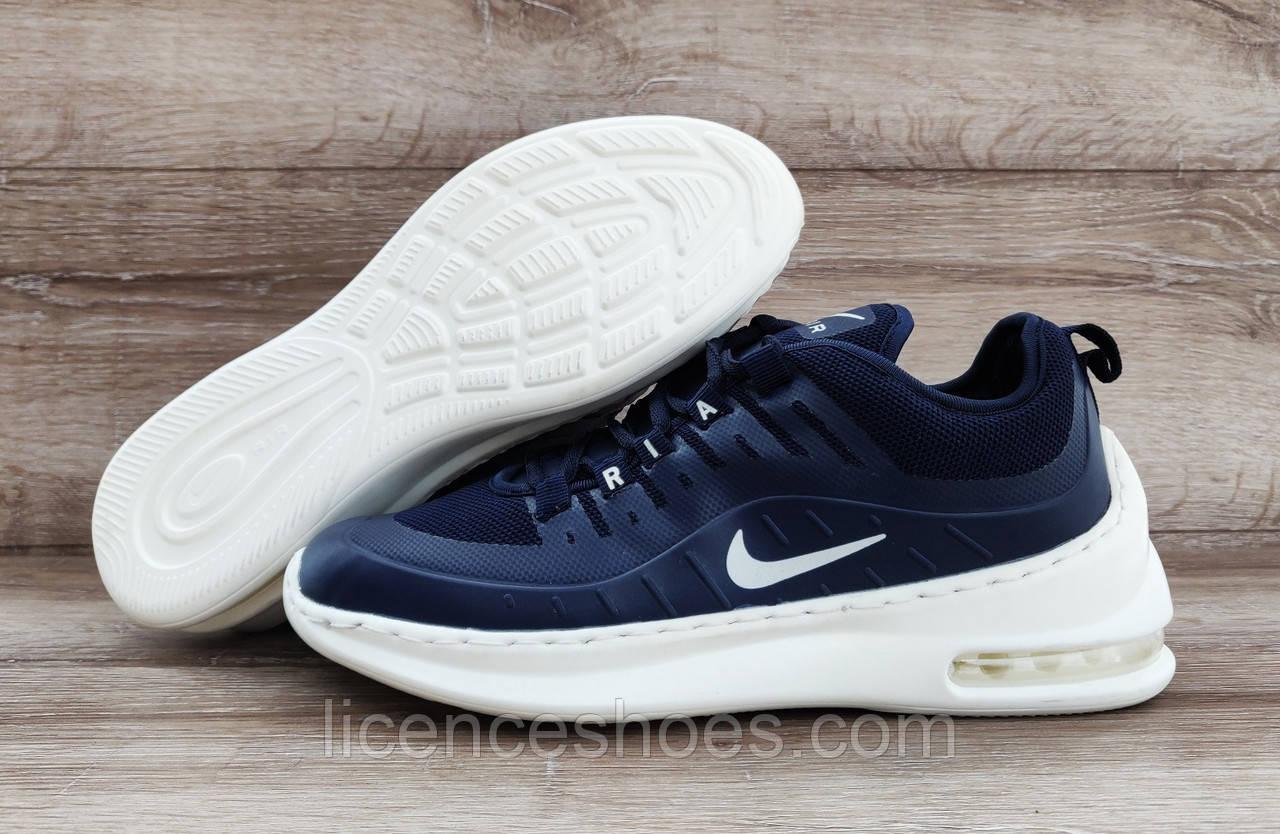 Жіночі кросівки Nike Air Max Axis Сині