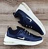 Жіночі кросівки Nike Air Max Axis Сині, фото 5