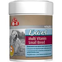 8in1 Excel MULTI VITAMIN Small Breed - мультивитаминный комплекс для собак мелких пород