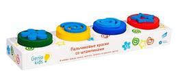 Набор для детского творчества GENIO KIDS «Пальчиковые краски со штампиками»(TA1400)