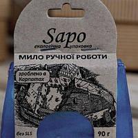 SAPO Мыло натуральное парфюмированное Armani Black Code, 90г, SAPO