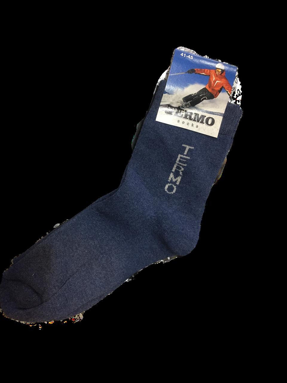 Махровые носки мужские 41-45 термо