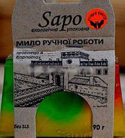 SAPO Мыло натуральное парфюмированное DKNY Be Delicious (Men), 90г, 90г, SAPO