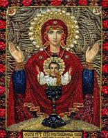 Алмазная вишивка Ікона Сад Божої Матері 34 х 24 см (арт. PR833) частичная выкладка