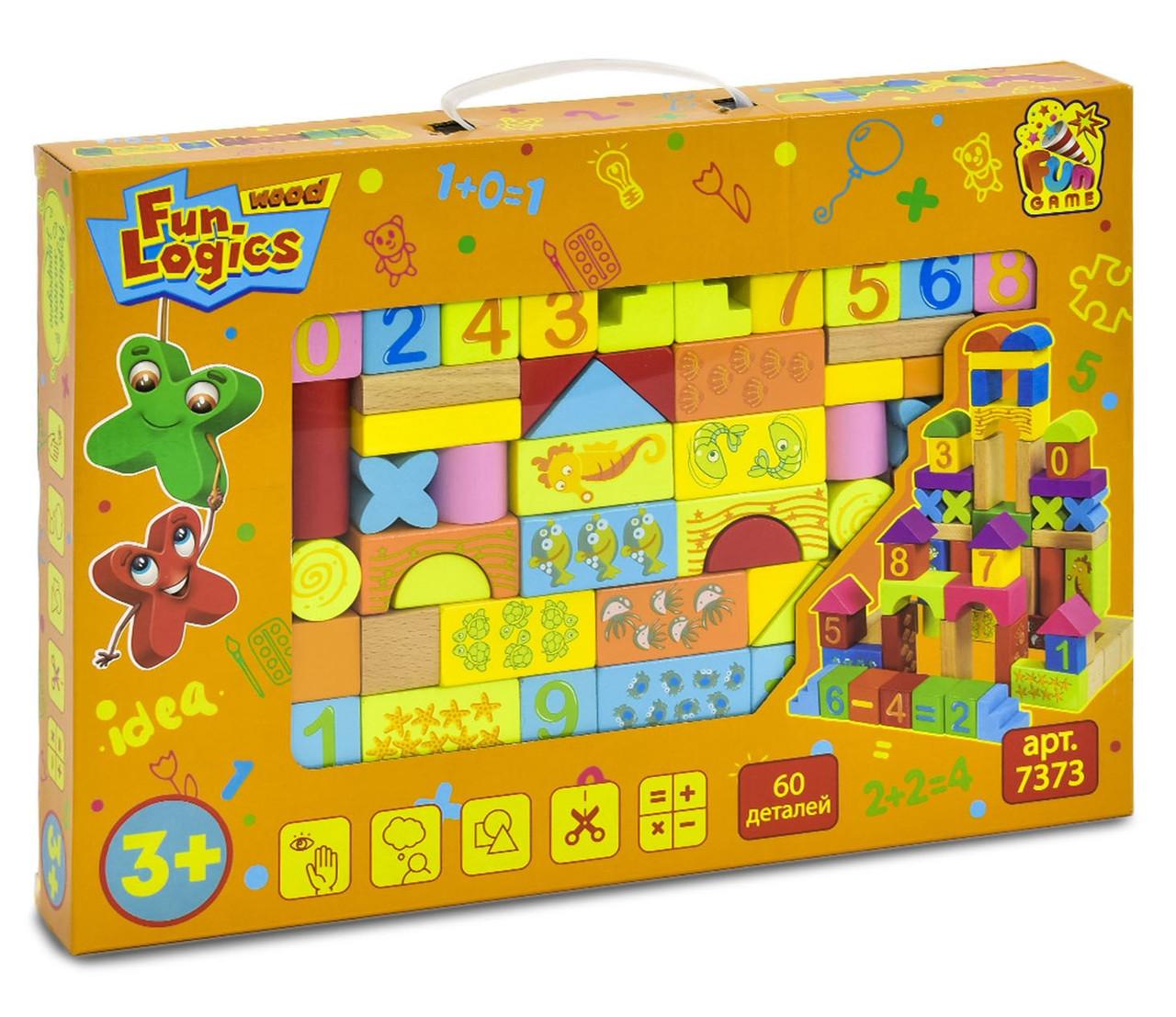 """Деревянные кубики """"Городок"""" Win Fun (60 деталей) арт. 7373"""