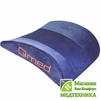 Подушка ортопедическая KM-09 Lumbar