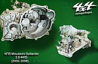 КПП Mitsubishi Outlander  5 ст. 2.0 коробка передач кпп Мицубиси Митсубиси  Аутлендер с 2003 г. в.