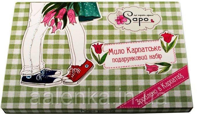 Мыло Карпатское подарочный набор Любовь, Sapo