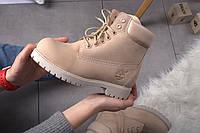 Женские ботинки Timberland Biege (Реплика)