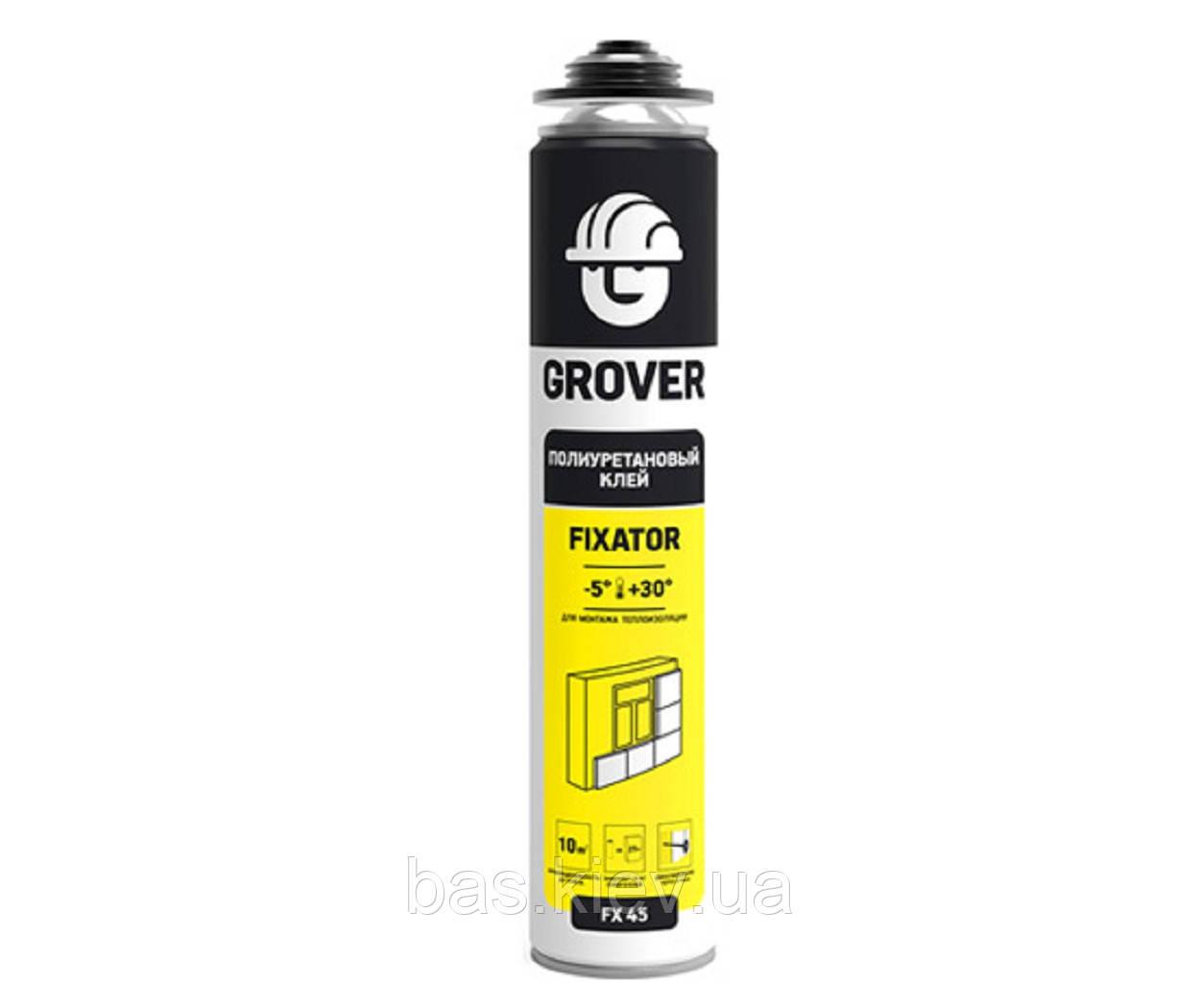 Пена-клей полиуретановая GROVER FX 45 (718 мл)