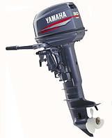 Двухтактный лодочный мотор Yamaha 30HWL