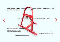 Парковочные барьеры Красный