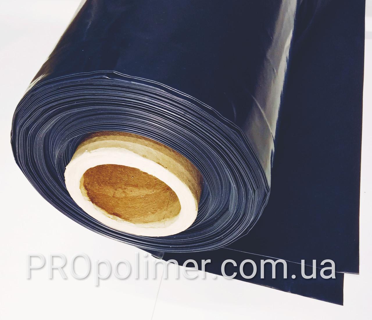 Пленка полиэтиленовая строительная черная, плотность 120 мкм