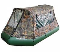 Тент палатка на моторную надувную ПВХ лодку Колибри 450 см