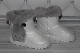 Обувь зимняя для девочек