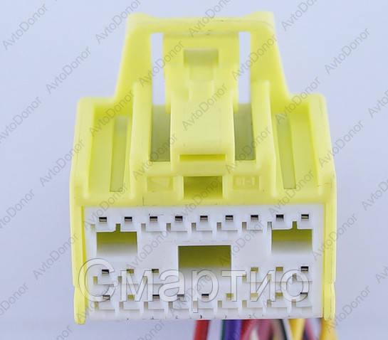 Разъем электрический 24-х контактный (24-20) б/у