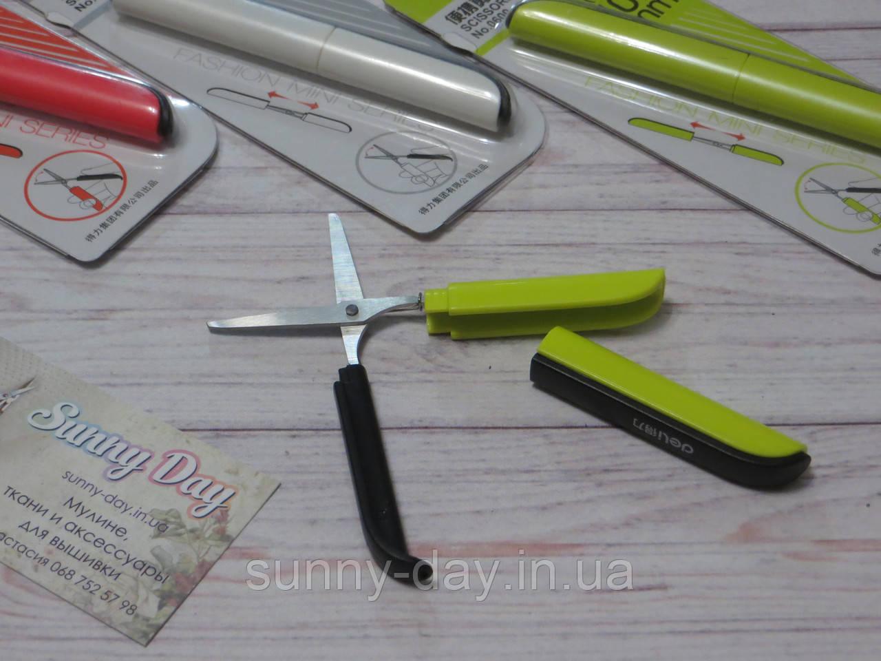 Ножиці для рукоділля дорожні (складні)